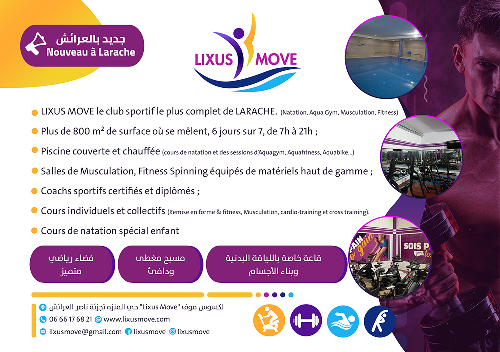 Lixus Move Flyer French