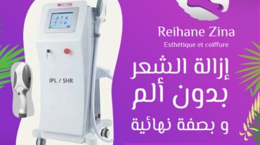 IPL SHR جهاز Poster 1